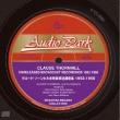 クロード ソーンヒル未発表放送録音集 1952‐1956 -瀬川昌久コレクション