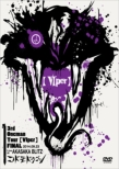 【VIper】〜2014.09.23 赤坂BLITZ〜