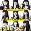 Fighting-φ-girls (+DVD)【初回限定盤】