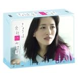 [kyou Ha Kaisha Yasumimasu.]dvd-Box