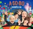 A・SO・BO (+DVD)