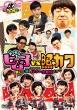 God Tongue: Himuko Dokkiri vs Terekawa -Warai to Namida no Star Daishugo Pack-[TV Tokyo・Loppi・HMV Limited]
