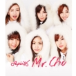 Mr.Chu (On Stage)〜Japanese Ver.〜【初回生産限定盤C:チョロンversion】