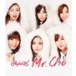 Mr.Chu (On Stage)〜Japanese Ver.〜【初回生産限定盤C:ナウンversion】