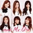 Mr.Chu (On Stage)〜Japanese Ver.〜【通常盤】