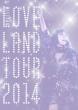 Loveland tour 2014【初回生産限定盤】《2DVD:特典映像つき》
