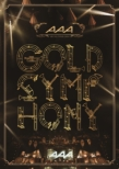 AAA ARENA TOUR 2014 -Gold Symphony-(2枚組DVD)【通常盤】