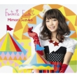 Fantasic Funfair 【BD付限定盤】(CD+Blu-ray)
