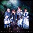 エンワ〜Multiverse〜(ブックレット仕様)【B-TYPE】