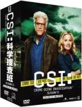 CSI:科学捜査班 シーズン13 コンプリートDVD BOX-II