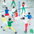 Mondai Girl -Limited Edition