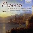 ヴィオラとギターによる6つのソナタ、協奏的ソナタ、ヴィオラ・ソナタ グラマリア、アッタデモ