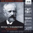 チャイコフスキー作品集〜交響曲全集、管弦楽、協奏曲集 ムラヴィンスキー、カラヤン、フルトヴェングラー、クライバーン、スターン、他(10CD)