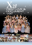 X21 FIRST LIVE & DOCUMENT vol.1 (DVD)