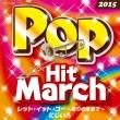2015 Pop Hit March -Let It Go-Arinomama De-/Nijiiro-