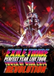 EXILE TRIBE PERFECT YEAR LIVE TOUR TOWER OF WISH 2014 〜THE REVOLUTION〜 (3枚組LIVE DVD)