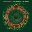 Dub Side Of The Mule (3CD+DVD)(Deluxe Edition)