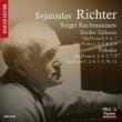 練習曲集『音の絵』より、前奏曲集より スヴィヤトスラフ・リヒテル