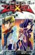 遊☆戯☆王ZEXAL 8 ジャンプコミックス