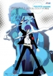 Persona 3: Official Design Works(洋書)