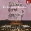 Ein Deutsches Requiem: 延原武春 / Orchestra Japan 2011 木村能里子 篠部信宏 コードリベット・コール