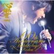 心響-KODOU-西城秀樹還暦記念アルバム (通常盤)