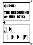 THE RECORDING at NHK 101st +THE PIER LIVE (DVD)【完全受注生産限定盤】