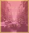JUJU BEST MUSIC CLIPS (Blu-ray+CD)
