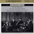 ショスタコーヴィチ:交響曲第5番『革命』(1959)、プロコフィエフ:古典交響曲 バーンスタイン&ニューヨーク・フィル