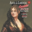 『ゴイェスカス』全曲、スペイン舞曲集第5番、第6番、他 ラローチャ(1989〜94)