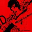 Doubt 〜ダウト〜