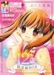 12歳。 6 アニメDVD付き限定版BOX 小学館プラス・アンコミックスシリーズ