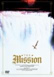 ミッション HDリマスター版