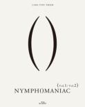 ニンフォマニアック Vol.1/Vol.2