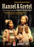 『ヘンゼルとグレーテル』 ザルツブルク・マリオネット劇場、演奏〜A.シュラー&イン・ボッカ・アル・ルーポ、ダッシュ、他