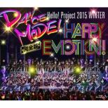 Hello!Project2015 WINTER〜DANCE MODE!・HAPPY EMOTION!〜(完全版)(Blu-ray)