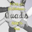 Quads 【通常盤】