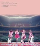 Silent Siren Live Tour 2014 2015 Fuyu -Budokan He Go! Siren Go!-
