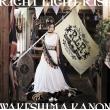 RIGHT LIGHT RISE 【初回限定盤 CD+DVD】 / TVアニメ「ダンジョンに出会いを求めるのは間違っているだろうか」エンディングテーマ