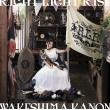 RIGHT LIGHT RISE 【通常盤】 / TVアニメ「ダンジョンに出会いを求めるのは間違っているだろうか」エンディングテーマ