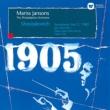 交響曲第11番『1905年』、ジャズ組曲第1番、ワルツ第2番、タヒチ・トロット マリス・ヤンソンス&フィラデルフィア管弦楽団