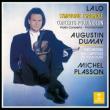 スペイン交響曲、ヴァイオリン協奏曲第1番 デュメイ、プラッソン&トゥールーズ・キャピトール管