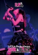LiVE is Smile Always〜PiNK&BLACK〜in日本武道館「ちょこドーナツ」(DVD)