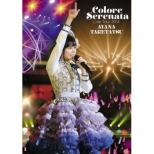 """竹達彩奈 Live Tour 2014 """"Colore Serenata"""" (DVD)"""