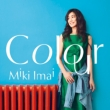 Colour (+DVD)【初回限定盤】
