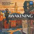 『覚醒〜21世紀スロヴェニアのフルート作品集』 ニコル・モルンビー