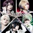 SIRIUS (2CD)【初回限定盤B-TYPE】