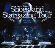 Shoes and Stargazing Tour 2014