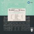 『夢遊病の女』全曲 ヴォットー&スカラ座、カラス、コッソット、他(1957 モノラル)(2SACD)