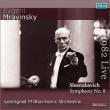 Symphony No.8 : Mravinsky / Leningrad Philharmonic (1982)
